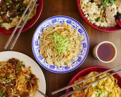 Old Xian's Noodle House 老西安 (Richmond)