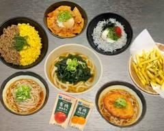 和食カフェDONDON イオンスタイル碑文谷店 Washoku Café DONDON