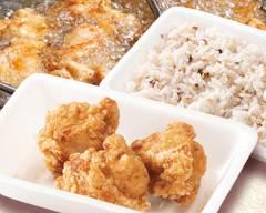 からあげ専門店 唐一 広島店 Deep-fried chicken specialty store hiroshima