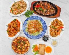 Restaurante Chino Estrella Oriental