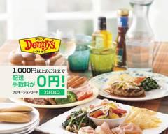 デニーズ 千石店 Denny's SENNGOKU