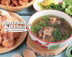 ハワイアンオックステールスープ Hanohano Kitchen 六本木店
