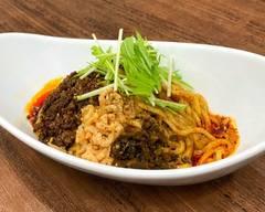 四川麺LABO GOKU Sichuan style noodle labo GOKU