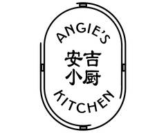 Angie's Kitchen - Moonee