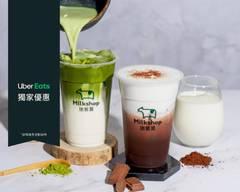迷客夏 Milk Shop 台中河南店
