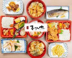 博多海鮮食堂『喜水丸』Kisuimaru