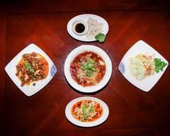 Feng Rui Chinese Restaurant