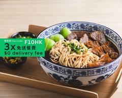 三星台菜食堂 Tristar Kitchen (奧海城 Olympian City)
