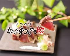 わらやき屋上野広小路店 warayakiya uenohirokouji