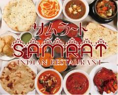 インドレストラン サムラート(稼鶏酒場)