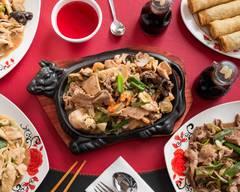 Restaurant Nueva Lung Tu