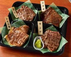 焼肉やまと 船橋本店 yakinikuyamato funabashihonnten