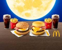 マクドナルド 三郷中央店 McDonald's MISATO CHUO