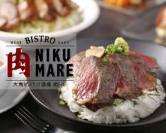 【フレンチがつくるビストロ肉丼と肉定食】肉マレ 青山 Nikumare Rice-bowls & Japanese set itmes