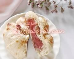 【食べログ百名店】極上食パンx高加水・低温長時間発酵パン L'Atelier du pain(ラトリエデュパン )六本木