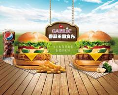 Burger King漢堡王 長春店