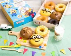 クリスピー・クリーム・ドーナツ コトチカ四条店 Krispy Kreme Doughnuts Kotochika Shijo