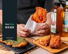 雞啃工廠 通化店
