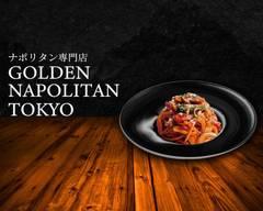 GOLDEN NAPOLITAN TOKYO 北長挟通3丁目