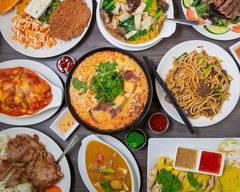 Big Ming's Noodle Soup