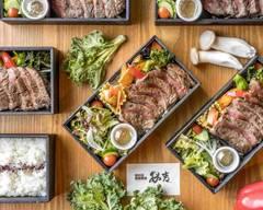 和ダイニング 安吉 Japanese Dining Yasukitchi