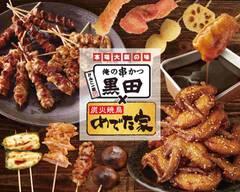 黒田×めでた家 歌舞伎町輝ビル店