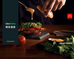 麥當勞 S025高雄五福一 McDonald's Wu Fu I, Kaohsiung