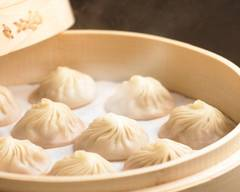 Din Tai Fung (Pacific Place)
