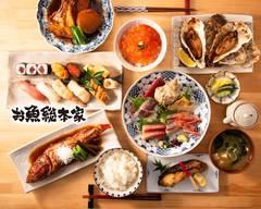 お魚総本家 【魚料理~料亭の味】 広島東胡通り店 Osakana Sohonke Hiroshima Tokodori