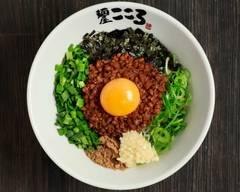麺屋こころ 自由が丘店 menyakokoro jiyuugaokaten