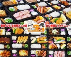 こめっこ 錦店 KOMEKKO Nishiki