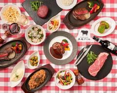 Steak & Humberg 赤坂グリル Steak & Humberg AKASAKA GRILL