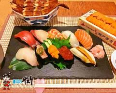 寿司のサスケ Sushi no SASUKE