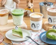 袋鼠咖啡 Kangaroo Cafe