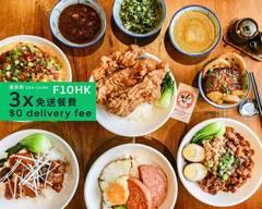 炊豕店 Hogology (銅鑼灣 Causeway Bay)