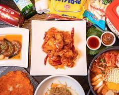 韓国料理ぎわ長堀橋店 Korean restaurant giwa