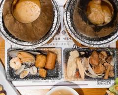 椰小盅燉湯專門店 Coconut Soup