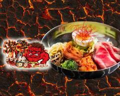 激辛ビビン麺 カラマ〜ル 山崎町