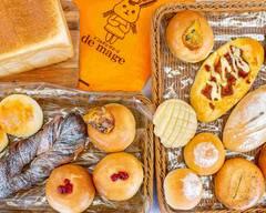 パン&デリ デマージ pan&deli demage