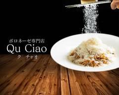 ボロネーゼ専門店 Qu Ciao(ク チャオ) 胡町4丁目
