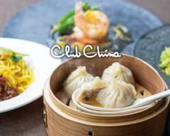 クラブチャイナ Club China