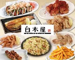 N白木屋 八王子北口駅前店
