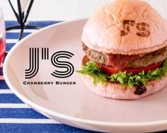 ジェイズクランベリーバーガー  J's Cranberry Burger