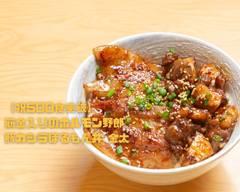【祝800食突破】筋金入りのホルモン野郎 豚カシラほるもん丼 金太