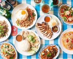 タイ料理 ティーヌン 赤坂店 Thai Food TINUN AKASAKA