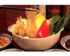 【麻辣湯】食べログ3.7 25種薬膳の痺辛火鍋・漢方白湯