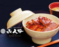 北海道料理の店㐂久好  伝説のすた丼屋ゆめタウン久留米店