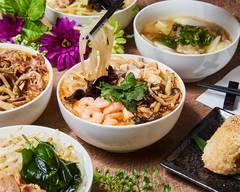 スープ春雨 healthy noodle 恵比寿店 healthy noodle Ebisu
