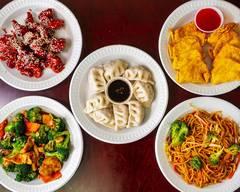 New China Star Restaurant