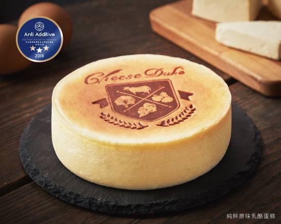 起士公爵 乳酪蛋糕/彌月蛋糕(新光三越A11門巿)